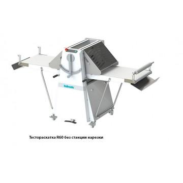 Тісторозкатувальні машини R60