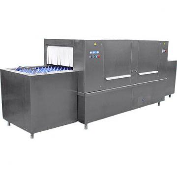 Посудомийна машина ММУ-1000